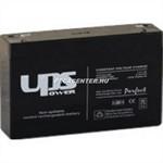 UPS AKKUMULÁTOR 12V 6AH   1003